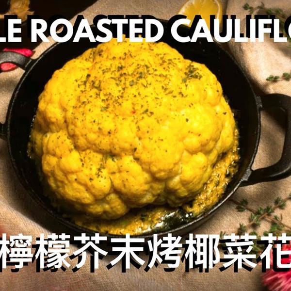 【Yans Foodie】檸檬芥末烤花椰菜