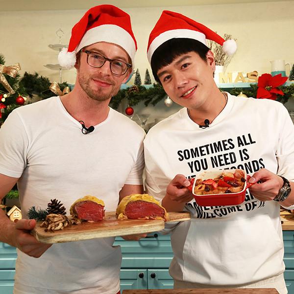 【一秒變大廚】法比歐+李易 歲末福利社史上最帥聖誕大餐