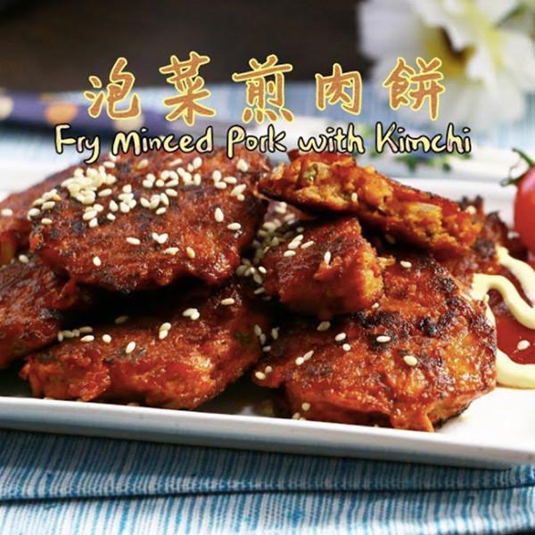 【Honney's Kitchen】清冰箱美味~韓式泡菜煎肉餅