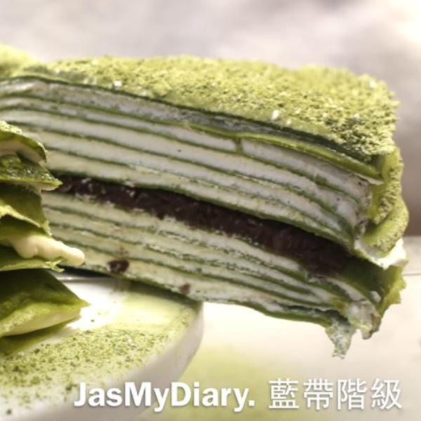【藍帶階級 jas my diary.】抹茶紅豆千層蛋糕