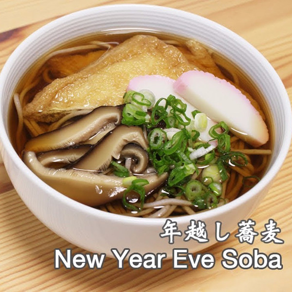 【Yao Lam】日本太太の私房菜~過年必吃蕎麥麵