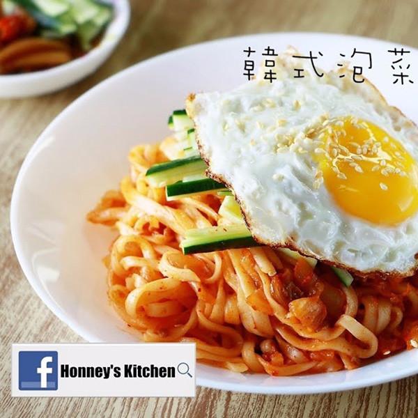 【Honney's Kitchen】冷熱都好吃~韓式泡菜拌麵