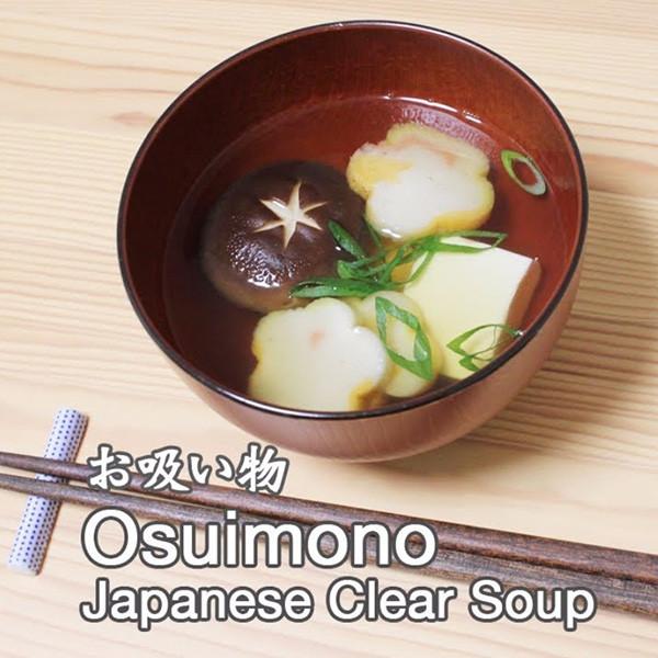 【Yao Lam】精緻擺盤這樣做~日式清湯