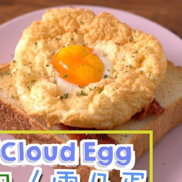 【點Cook Guide】吐司重生大法~雲朵蛋/蒜蓉蜜糖吐司