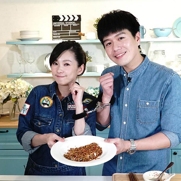 【一秒變大廚】六月+李易~完美嬌妻的馭夫料理