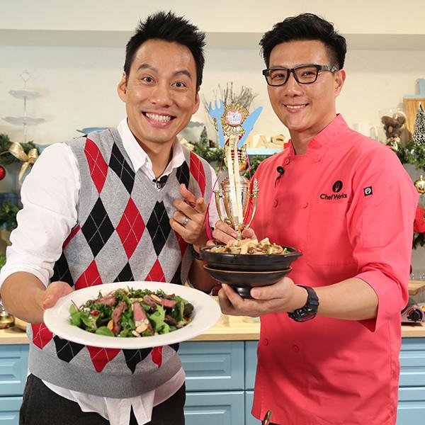 【一秒變大廚】艾力克斯+蔣偉文 年終PK賽 美味生活廚神爭霸戰