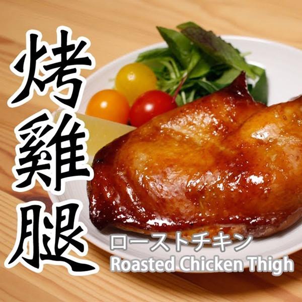 【Yao Lam】日本太太の私房菜~日式烤雞腿