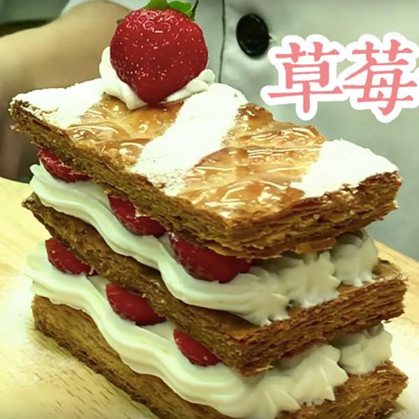 【Vita Dolce甜蜜生活手作甜點】大賣場酥皮也能做!草莓千層派