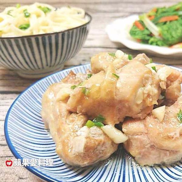 【蘋果愛料理】一次搞定一餐!電鍋醬油蒸雞