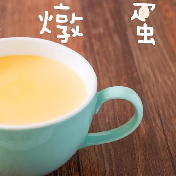 【成波之路】經典香草口味~冰糖牛奶布丁(冰花燉蛋)