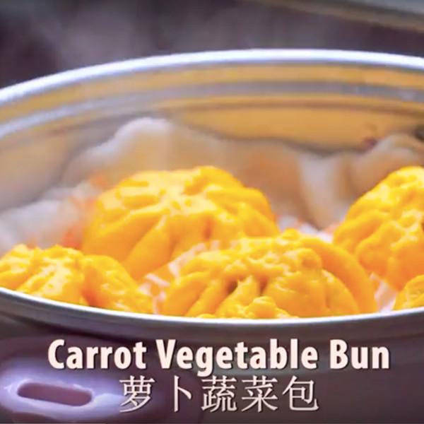 【Lauren's Kitchen】早餐吃菜包~蘿蔔蔬菜包