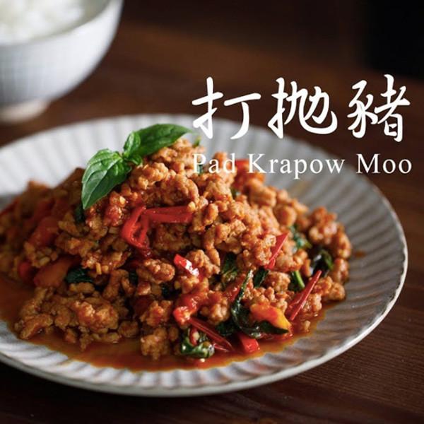 【男人廚房1+1】超級下飯菜~台式打拋豬