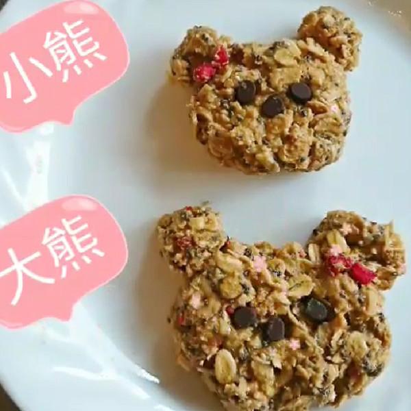 【海頓媽媽的實驗廚房】免烤燕麥能量棒&免烤燕麥小熊