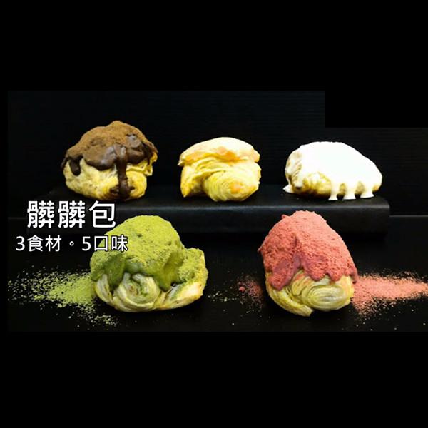 【蘋果愛料理】3種食材就能做~5口味髒髒包!