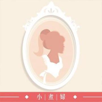 小煮婦littlewife