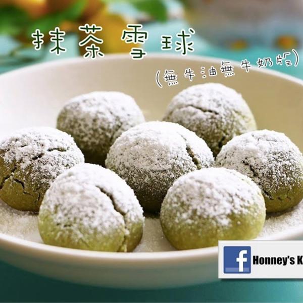 【Honney's Kitchen】無奶油無牛奶版~抺茶雪球