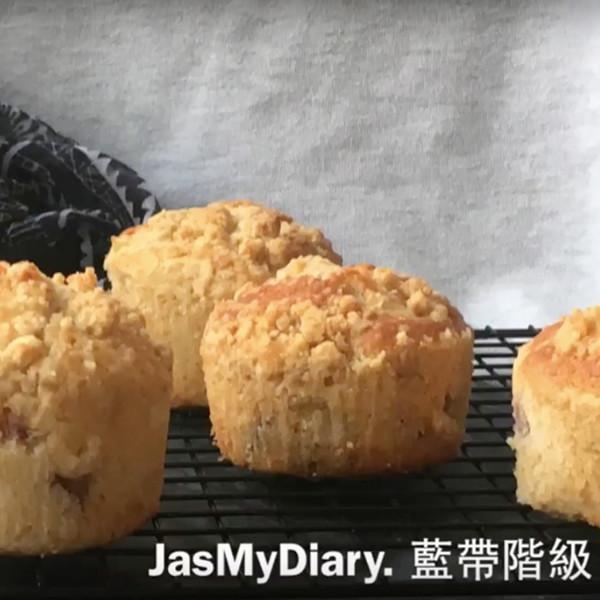 【藍帶階級 jas my diary.】蜜桃奶酥馬芬