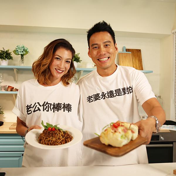 【一秒變大廚】李詠嫻+艾力克斯 一拍即合混血美食!
