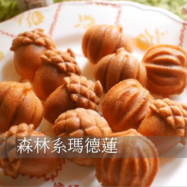 【珈常日々雜話曆】森林系瑪德蓮小蛋糕