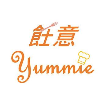 飪意 Yummie