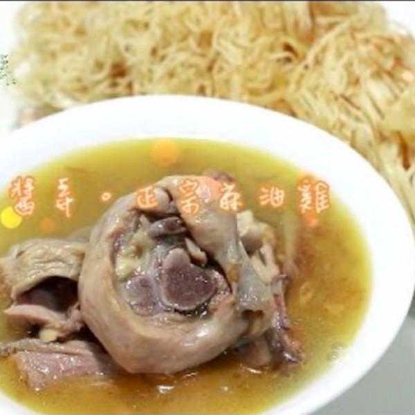 【匠弄】台菜經典~正宗麻油雞