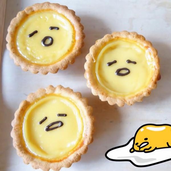 【Two Bites】蛋黃哥蛋塔 Gudetama Egg Tart