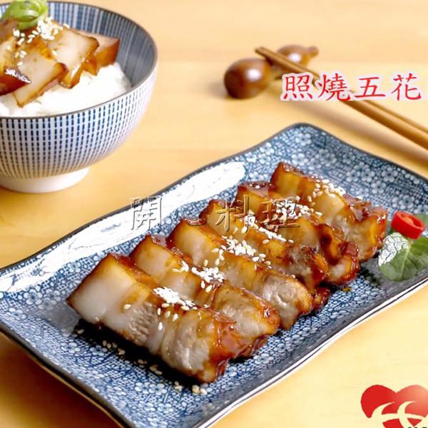 【開心料理】一鍵完成今晚主菜!電鍋做照燒五花肉