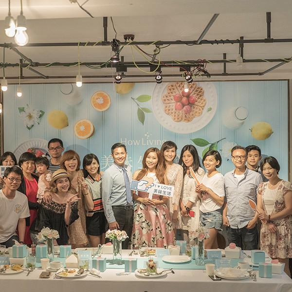 【美味生活節】最盛大的飲食界盛事!名人餐桌派對直擊