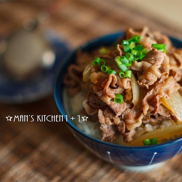 【男人廚房1+1】15分鐘做出美味牛丼!