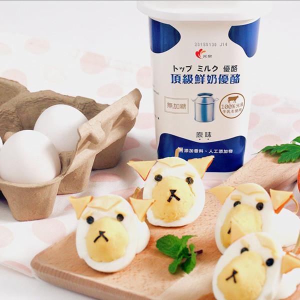 清爽低卡更健康~【優酪薯泥蛋沙拉】