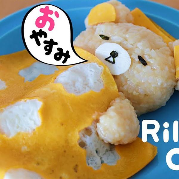 【上田太太】2分鐘學會拉拉熊雙色蛋包飯