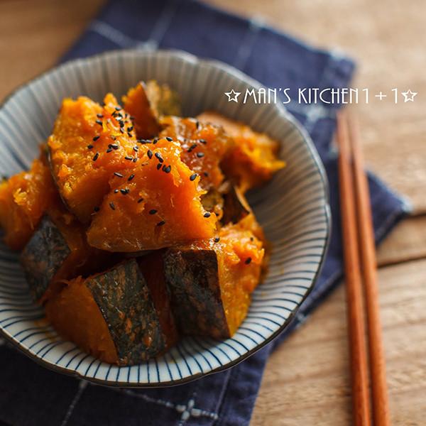 【男人廚房1+1】醬燒奶油南瓜