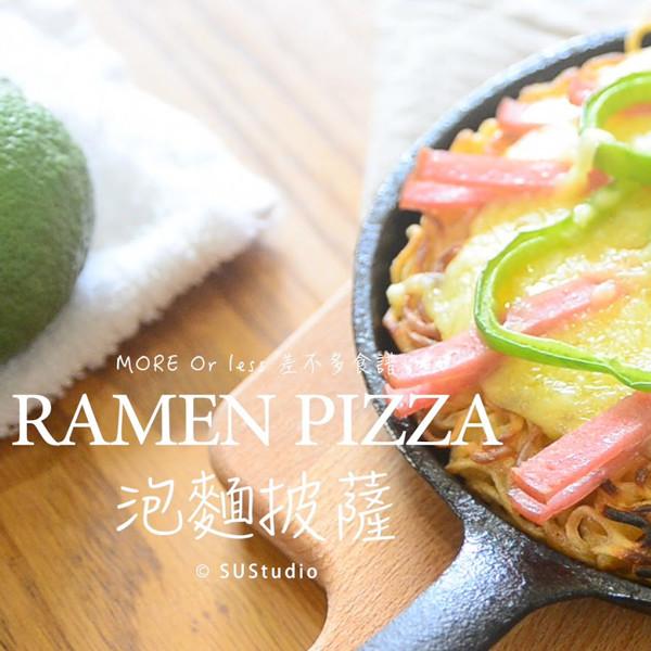 【影像生活】泡麵竟能這樣吃?!起司泡麵披薩