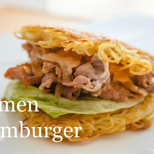 紐約當紅的拉麵漢堡來囉!【Video】薑燒豬肉拉麵漢堡