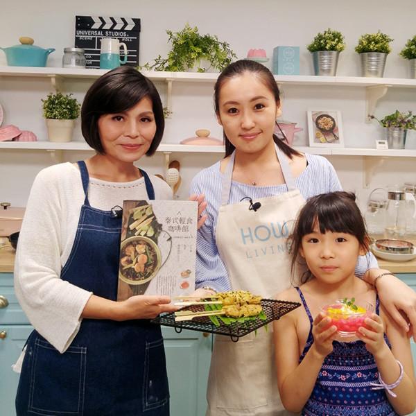 【大師來上菜】泰國廚藝專家于美芮 泰國五星級下午茶自己做