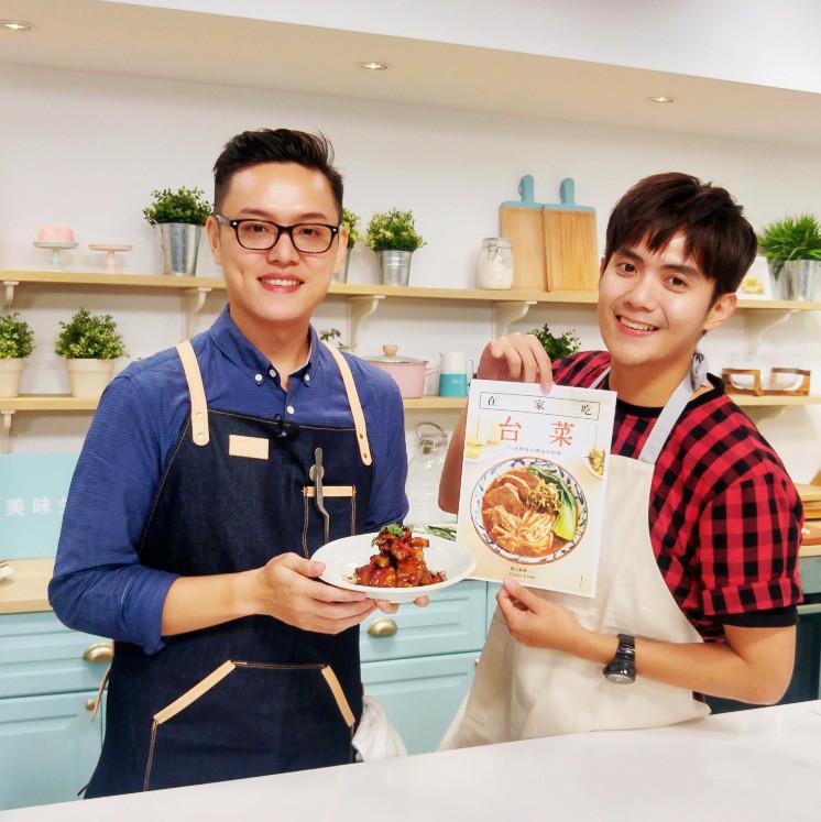 【大師來上菜】型男料理家男人廚房1+1COLIN 速學涼拌熱炒人氣家常菜