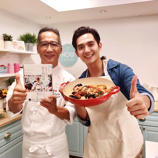 【大師來上菜】米其林大廚鈴木彌平 跟米其林大廚學人氣義式料理