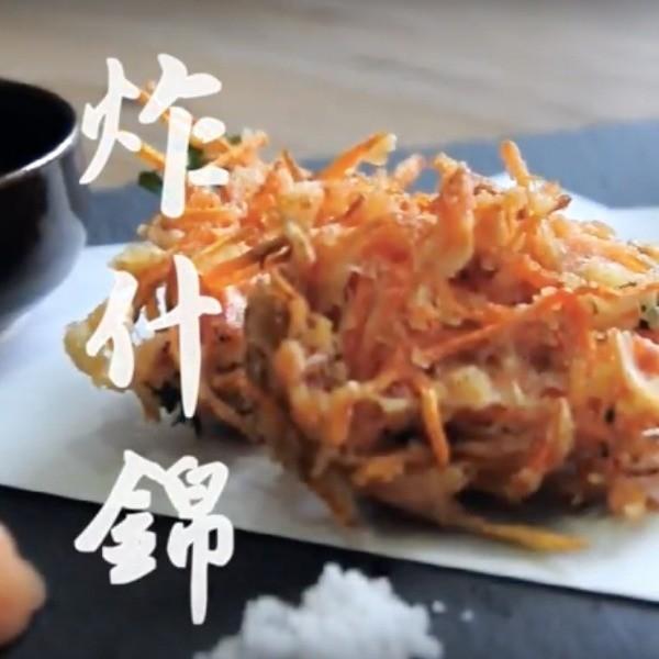 【嘖嘖的料理手帳】日式天婦羅這樣做~櫻花蝦炸什錦