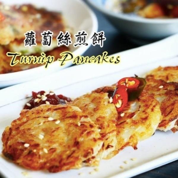 【Honney's Kitchen】香酥巷口小吃~蘿蔔絲煎餅