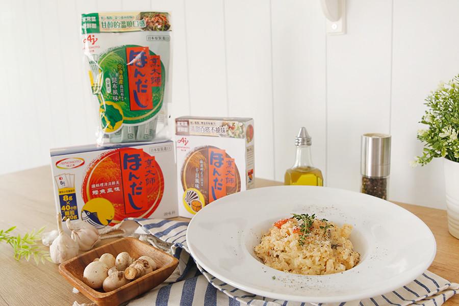 烹大師,燉飯,西式料理,鰹魚風味,調味