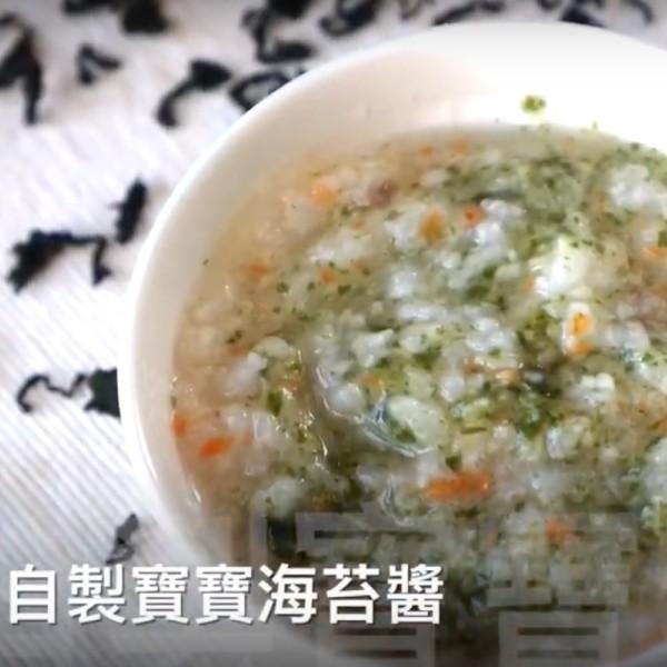 【K力's 幸福芳程式】下飯好幫手~自製寶寶海苔醬
