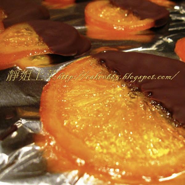 【靜姐上菜】橙片巧克力
