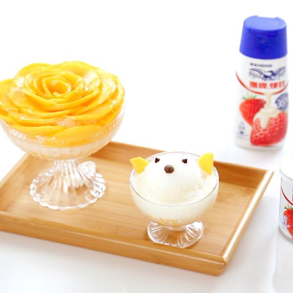 【親子手作時光】用雀巢鷹牌煉奶打造盛夏消暑甜品!