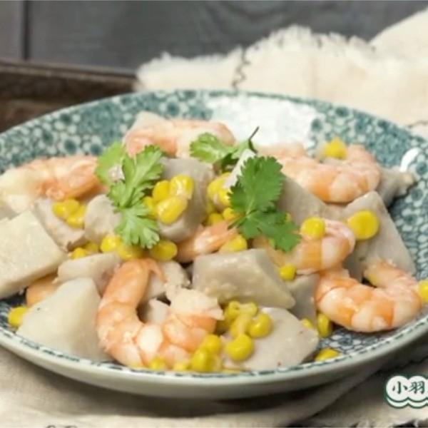 【豆果美食】鮮蝦燒芋頭 中式食譜作法