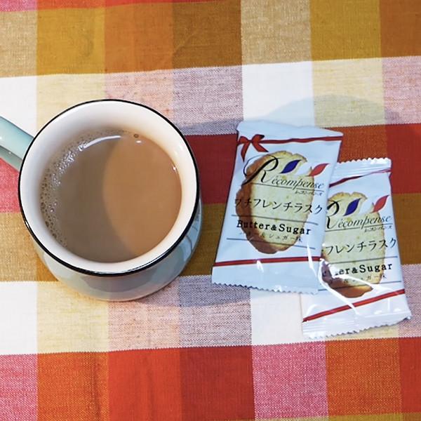【日本男子的日式家庭料理】溫暖下午茶時光~鍋煮奶茶