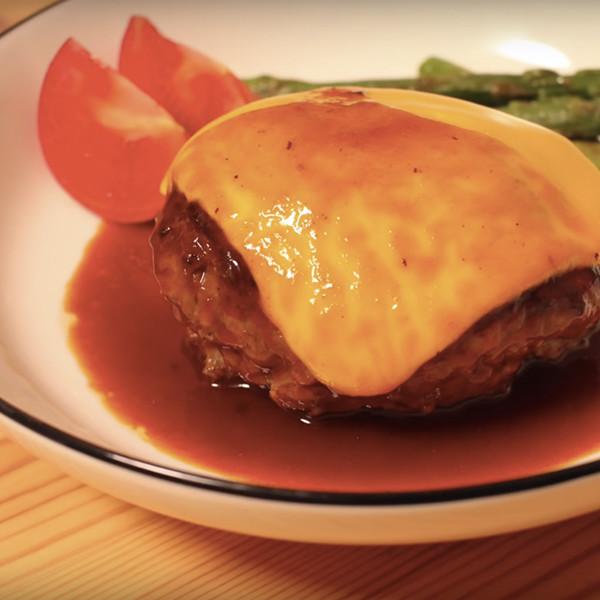 【Yao Lam】 一切開暗藏美味驚喜~起司漢堡排