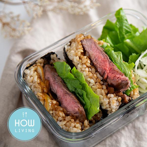 便當這樣做讓肉食控也好滿足~【日式照燒牛排飯糰】