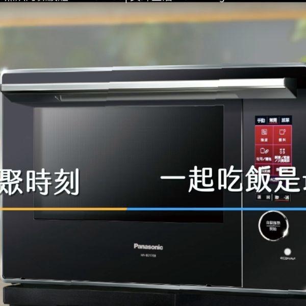 聖誕大餐全靠它!Panasonic蒸烘烤微波爐NN-BS1700